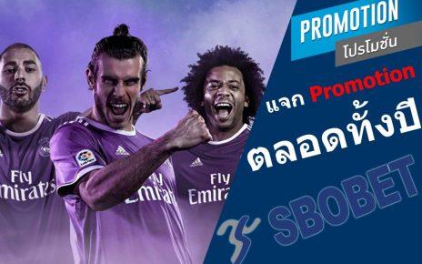 sbobet Online Bale Promotion hOt