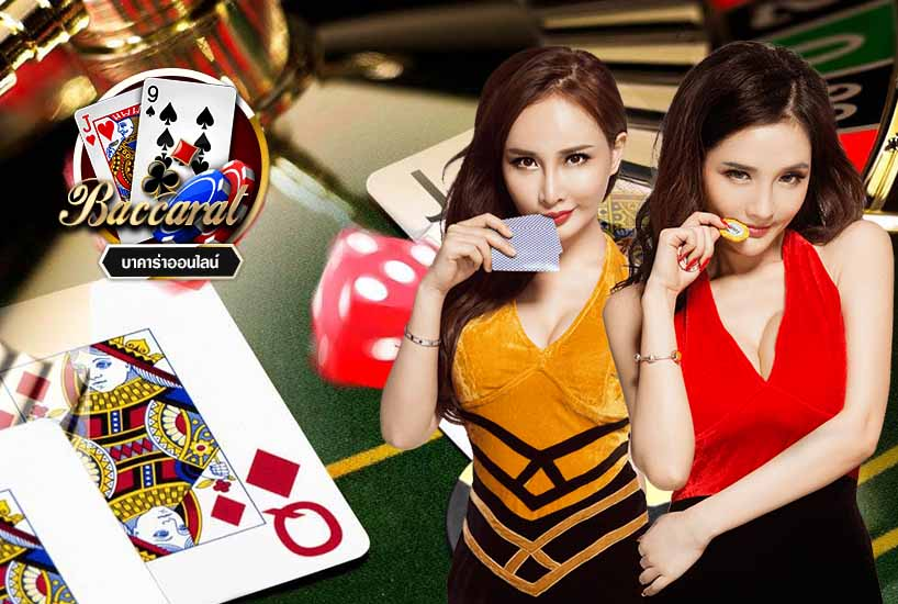 Baccarat girl mobile game
